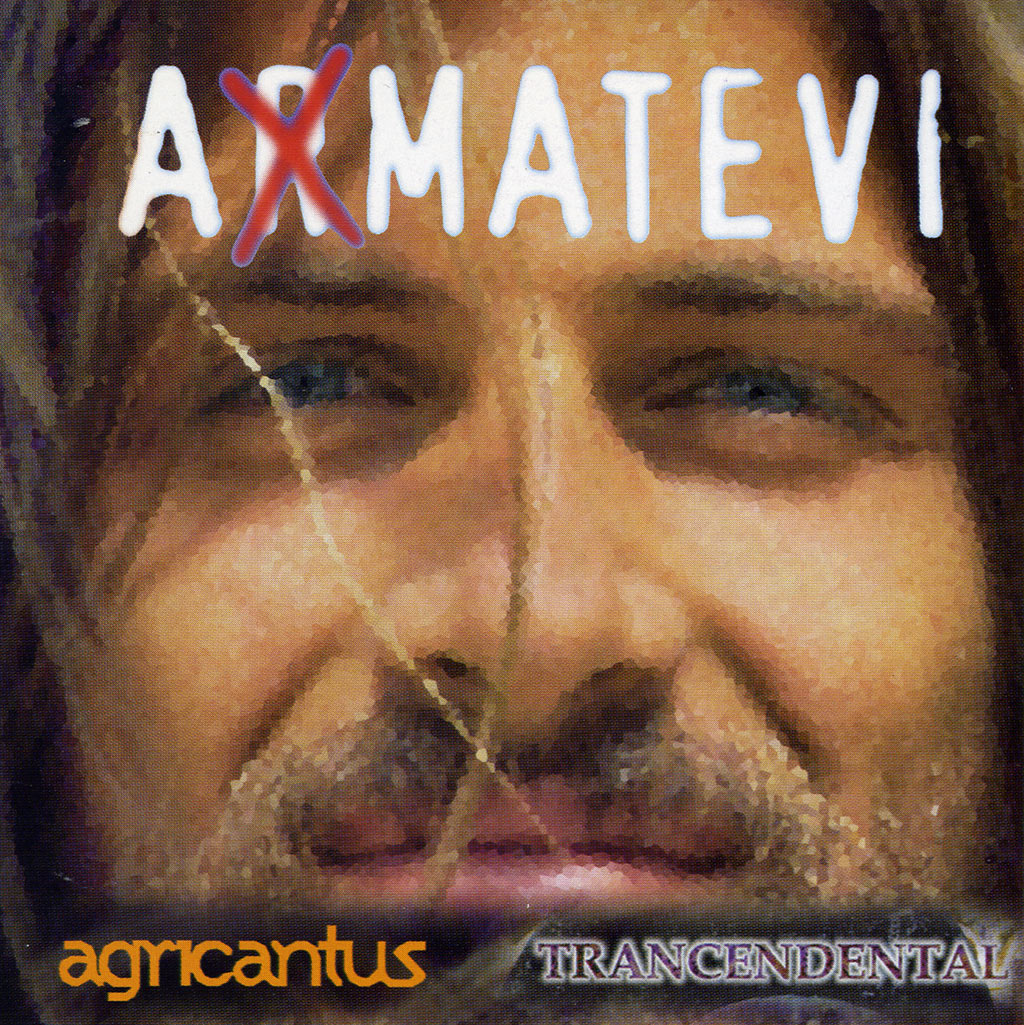Amatevi - EP cover image