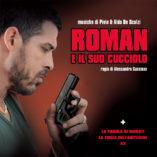 Roman e il suo cucciolo - ESP017