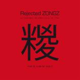 Rejected Zongz - ESP033