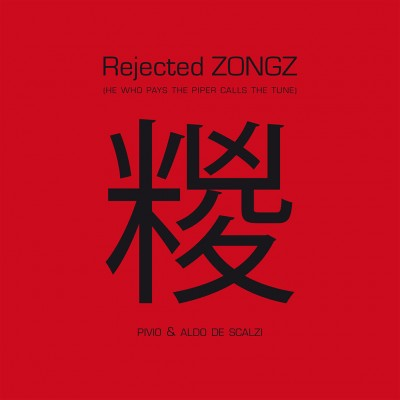 Rejected Zongz - ESP033