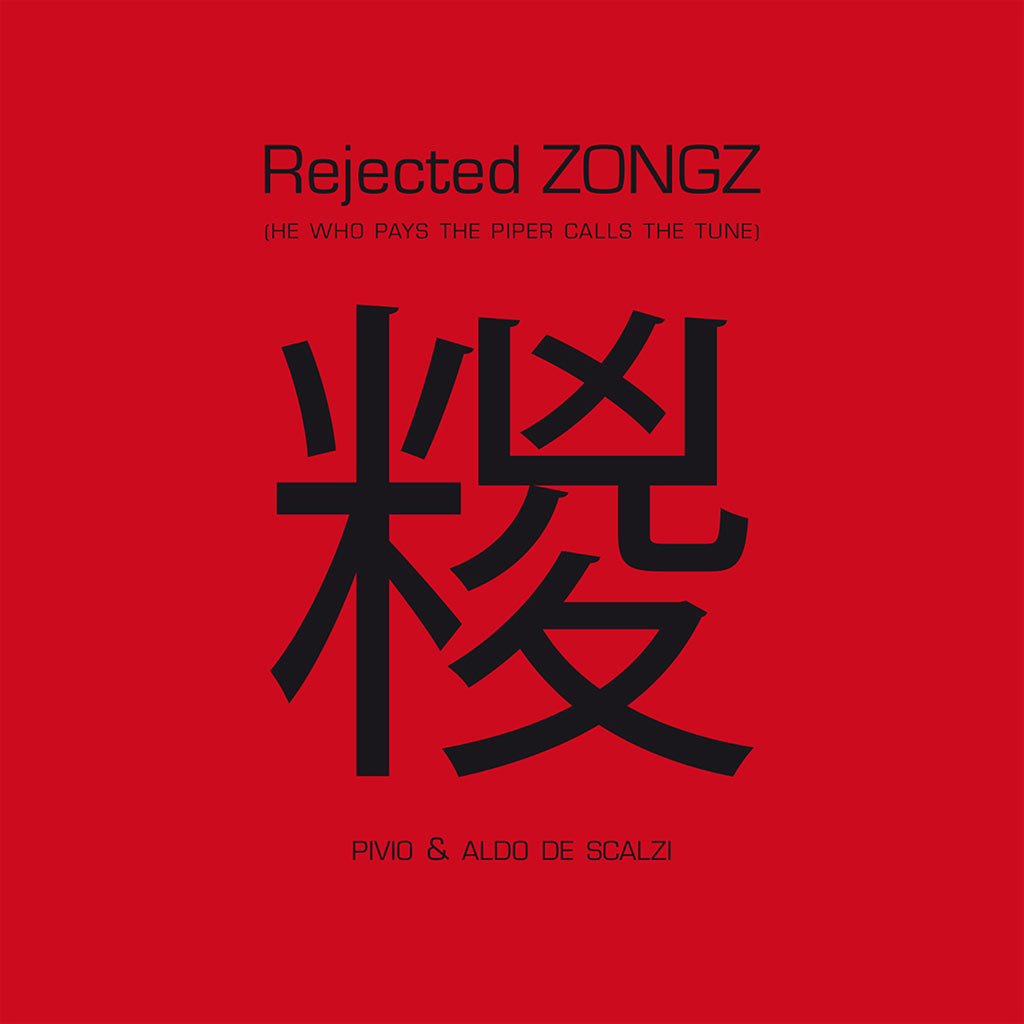 Rejected Zongz - CD cover image
