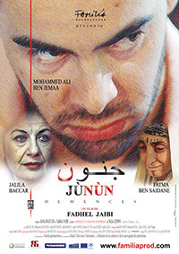 Junun (regia di Fadhel Jaibi, 2001)