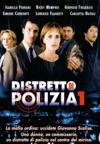 Distretto di polizia - serie TV