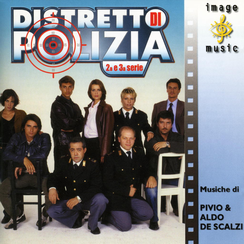 DISTRETTO DI POLIZIA 2-3 CD cover