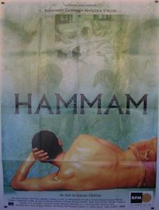 Hamam il bagno turco 1998 ferzan ozpetek - Il bagno turco trailer ...