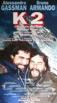 K2 (regia di Edoardo Erba, 1999)