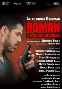 Roman e il suo cucciolo (regia di Alessandro Gassmann, 2010)